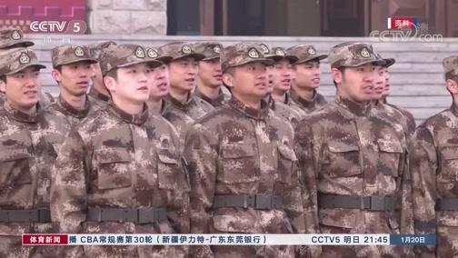 [乒乓球]釜山世乒赛即将打响 国乒公布名单