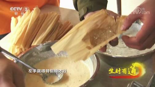 """[生财有道]年味美食""""冻粑""""成""""爆款"""" 软糯可口 香甜诱人"""