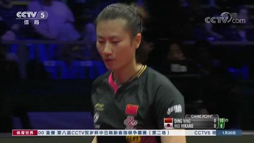 [乒乓球]国乒公布名单 王曼昱遭遇瓶颈落选