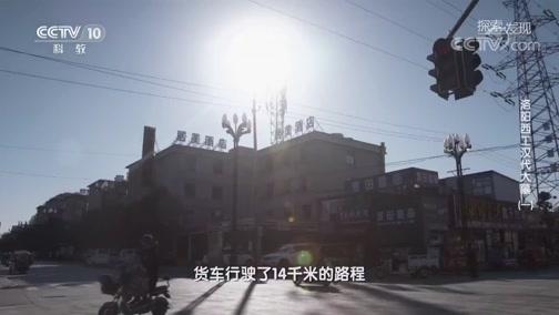 [探索·发现]西汉大墓主墓室的搬迁