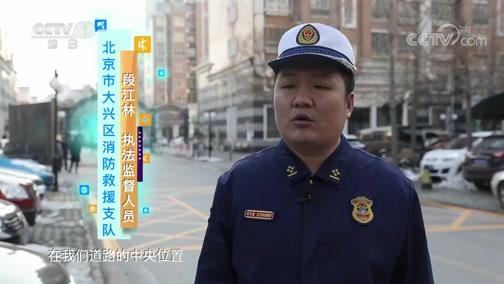 [生活提示]消防通道任何位置都不容停车占用