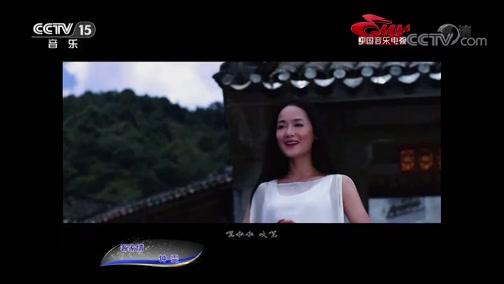 [中国音乐电视]歌曲《客家情》 演唱:钟雯