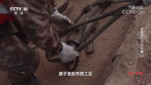 [探索·发现]筛土成为考古工作的第一步