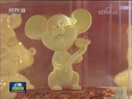 [视频]备年货 过大年 节前市场供销两旺