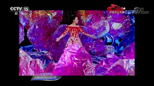 [中国音乐电视]歌曲《今夜茉莉花》 演唱:周旋