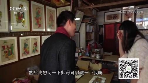 [文化十分]新年文化之旅(三) 佛山:感受不一样的岭南年味