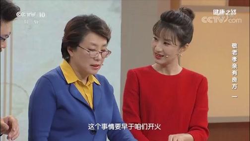 [健康之路]敬老孝亲有良方(一) 自制紫草油