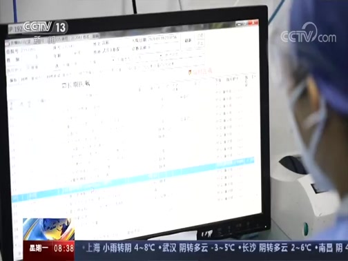 [朝闻天下]抗击新型冠状病毒感染的肺炎疫情 记者探访武汉隔离病房
