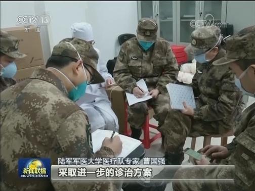 [视频]战疫情一线报告