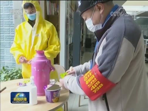 [视频]湖北武汉:舍小家为大家 众志成城抗击疫情