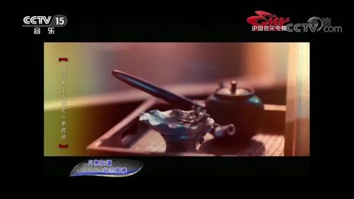 [中国音乐电视]歌曲《月亮知道》 演唱:乌兰图雅