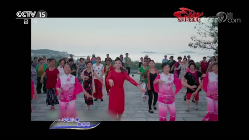 [中国音乐电视]歌曲《幸福小康》 演唱:陈思思