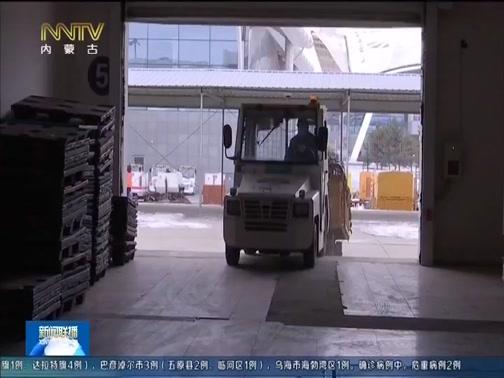 [内蒙古新闻联播]众志成城抗击疫情 社会各界捐款捐物助力疫情防控
