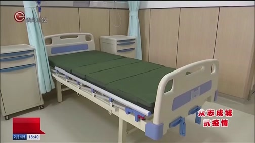 [贵州新闻联播]省职工医院改建预计2月5日完成交付