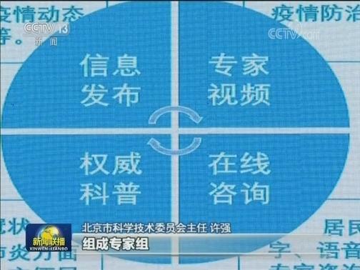 [视频]生命重于泰山 责任担当在肩——习近平在中共中央政治局常务委员会会议上的讲话引发强烈反响