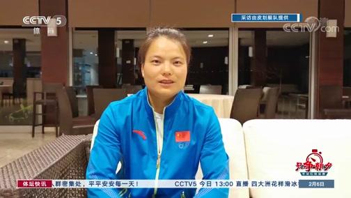 [皮划艇]中国皮划艇队冬训 体能和耐力有提高