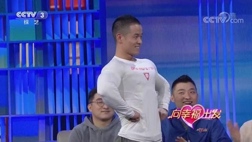 [向幸福出发]无腿小伙超强臂力 赛场夺金励志逆袭