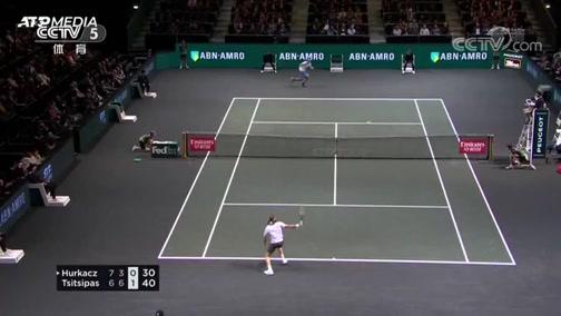 [网球]鹿特丹公开赛 齐齐帕斯逆转晋级次轮
