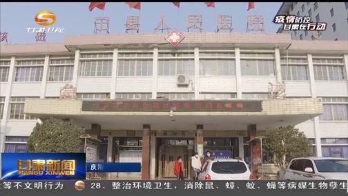 [甘肃新闻]我省各地一批患者陆续治愈出院