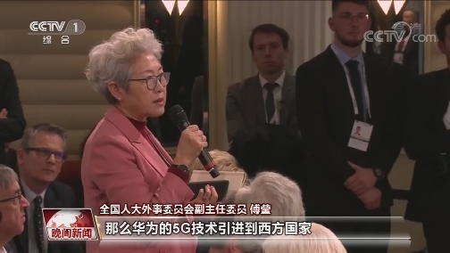 [视频]中方当面质疑美政客污蔑中国论调
