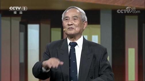 [开讲啦]青年提问刘仁俊:长江流域的水文人可以为水生生物保护做什么?
