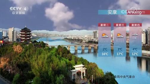 [中国新闻]2020年2月18日天气预报