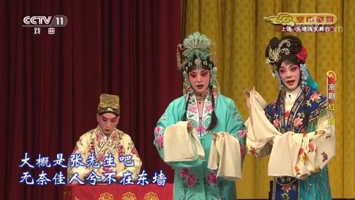 小品罗密欧与朱丽叶 主演:杨树林