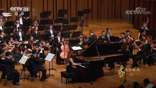 [CCTV音乐厅]f小调第二钢琴协奏曲 Op.21 第一乐章 钢琴:陈萨 指挥:尼古拉·沙尔文[法] 协奏:中国国家芭蕾舞团交响乐团