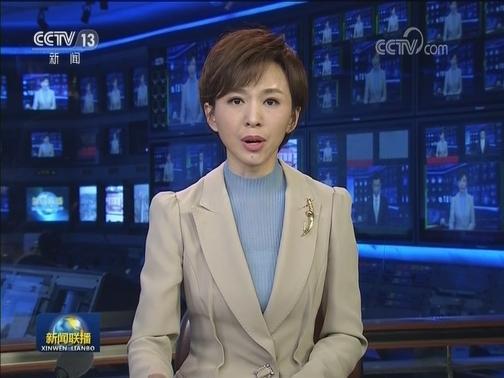 [视频]人民日报评论员文章:坚决实行分区分级精准防控