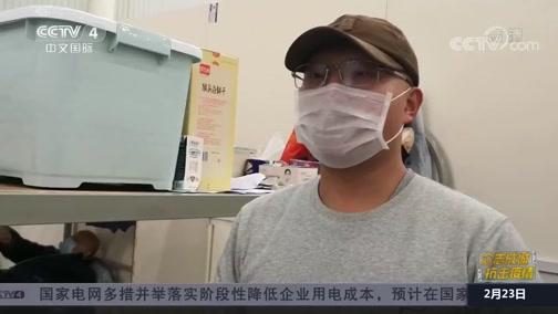 [中国新闻]众志成城 抗击疫情 新闻特写:方舱里行走的二维码