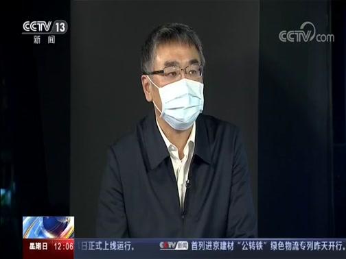 [新闻30分]湖北武汉 16家方舱医院运行 国家卫健委接管14家现余床位3千多张
