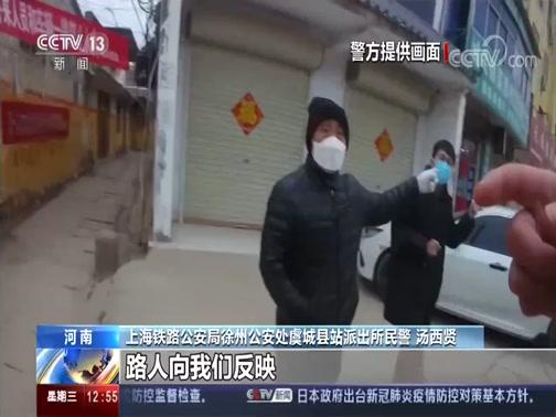 [法治在线]法治现场 未成年女孩离家出走 民警将其劝回