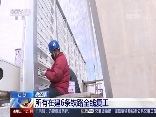 [新闻30分]辽宁沈阳 战疫情 东北最大农产品市场恢复常态化经营