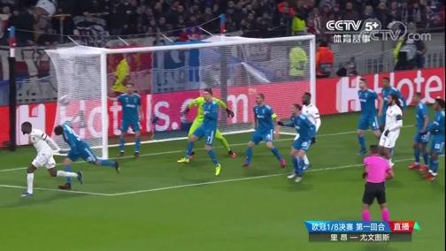 [欧冠]里昂左侧角球 埃卡姆比前点头球击中横梁