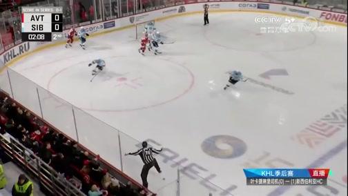 2019-20赛季KHL季后赛 叶卡捷琳堡司机VS新西伯利亚HC 第二场 20200304