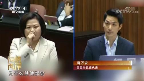 [海峡两岸]民进党当局纾困特别预算被批