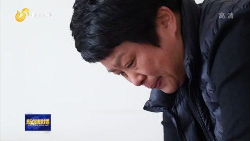 [山东新闻联播]卢立新:热血铸警魂 忠诚写华章