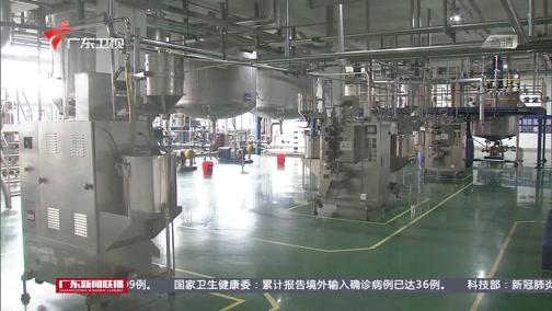 [广东新闻联播]广东:开展消毒产品专项检查 严守质量安全防线