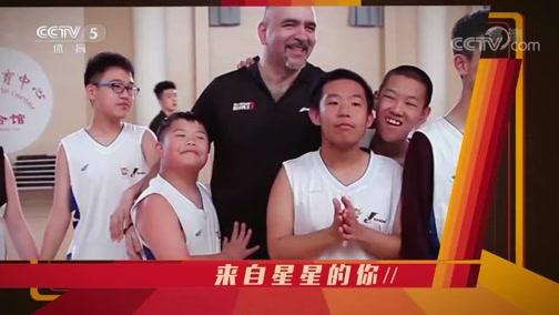 [篮球公园]20200306 CUBA北大男篮的这些年