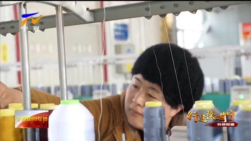 [宁夏新闻联播]加强基础设施保障 农村旧貌换新颜