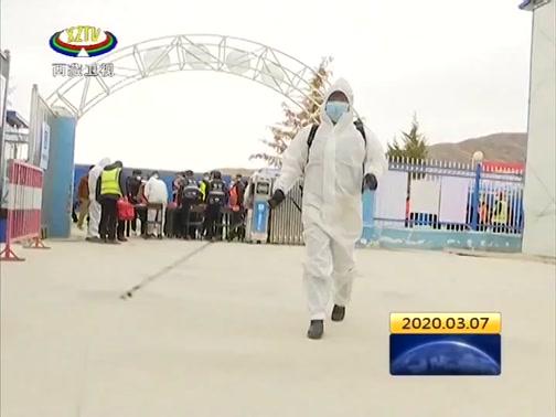 [西藏新闻联播]疫情防控运输保障两不误 打造复工复产空中通道