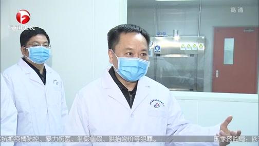 """[安徽新闻联播]全省新冠肺炎住院患者实现""""清零"""""""