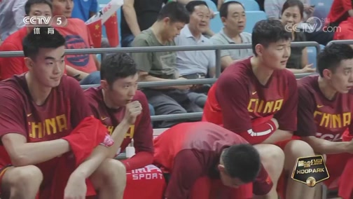 [篮球公园]经典百战——亚锦赛中国男篮逆转韩国