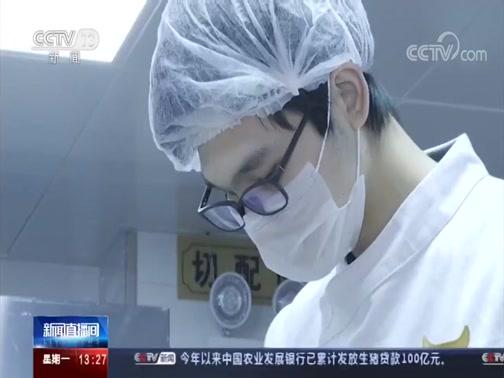 [新闻直播间]江苏南京 餐饮行业恢复堂食 市场逐步回暖
