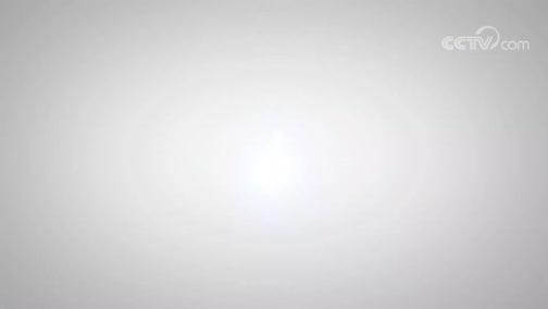 [综合]抗疫居家课标准舞 华尔兹身体拧动、方形步及左转步