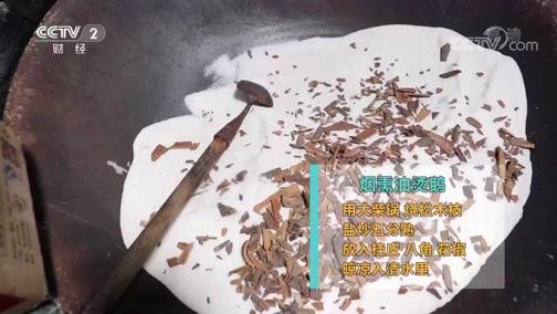《消费主张》 20200326 家乡的味道:麻辣鲜香四川菜