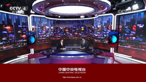 《中国新闻》 20200327 12:00