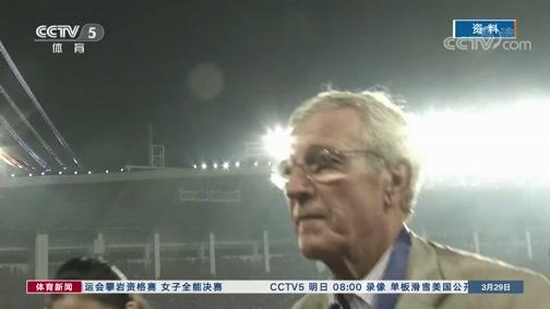[亚冠]广州恒大成亚冠历史最佳冠军团队候选