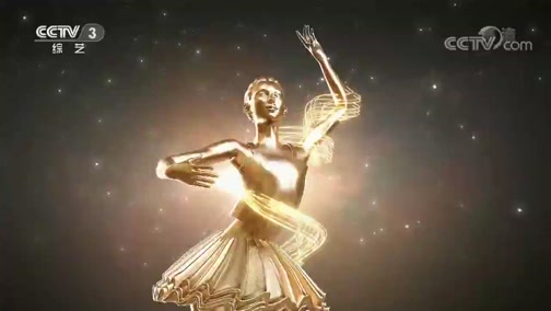 《舞蹈世界》 20200329