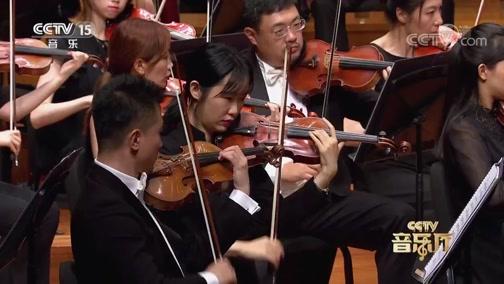 [CCTV音乐厅]《黄河》钢琴协奏曲 第四乐章 钢琴:孙颖迪 指挥:张国勇 协奏:国家大剧院管弦乐团